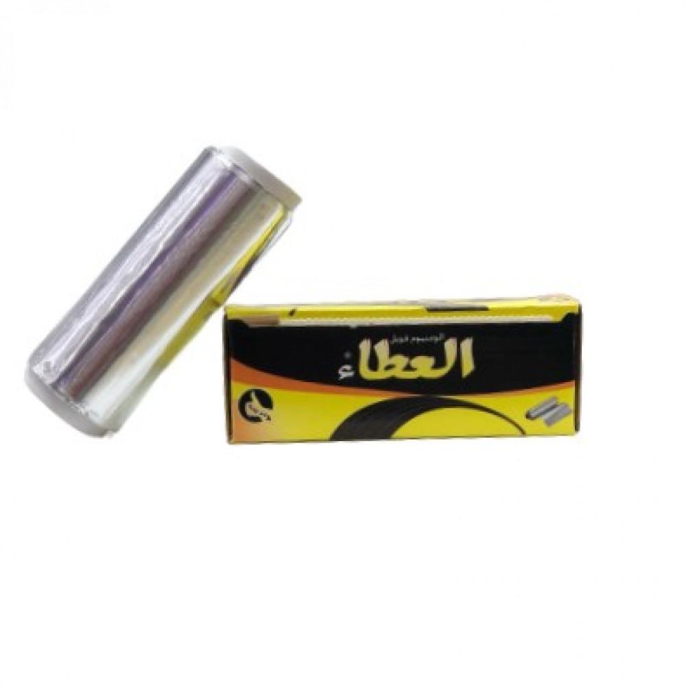 قصدير العطا رول-قصدير شيشة-متجر قمة الكيف