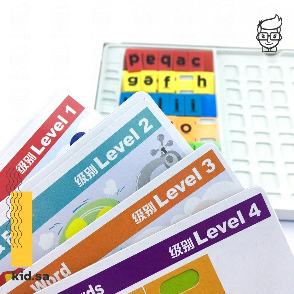 تعليم اللغة الانجليزية باللعب 4 مستويات