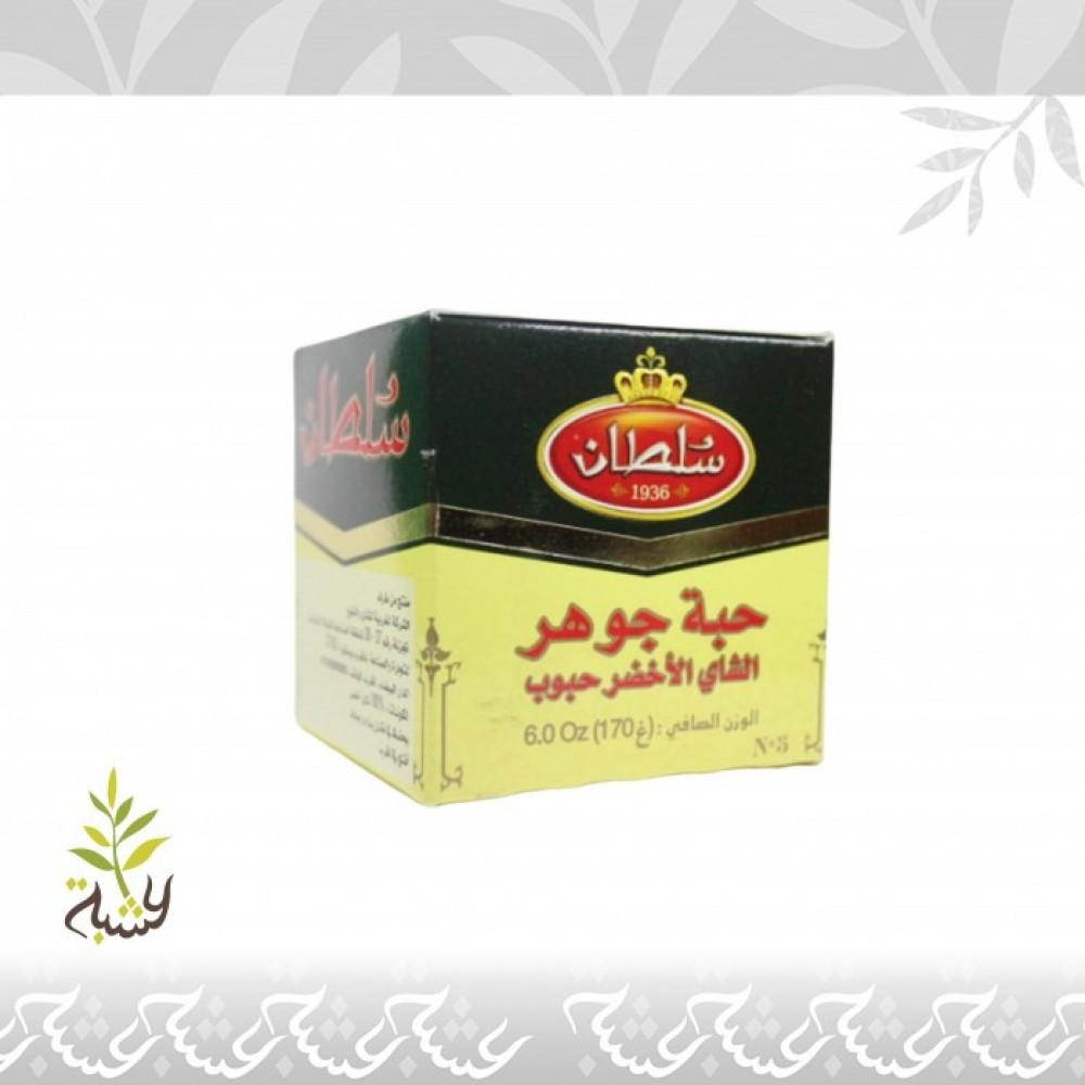 شاي أخضر سلطان - حبة جوهر 170ج