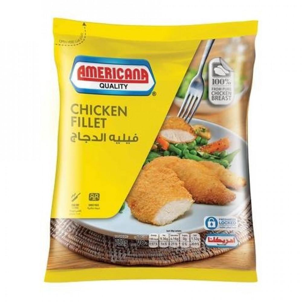 فيلية الدجاج امريكانا 750غ اسواق المحسن