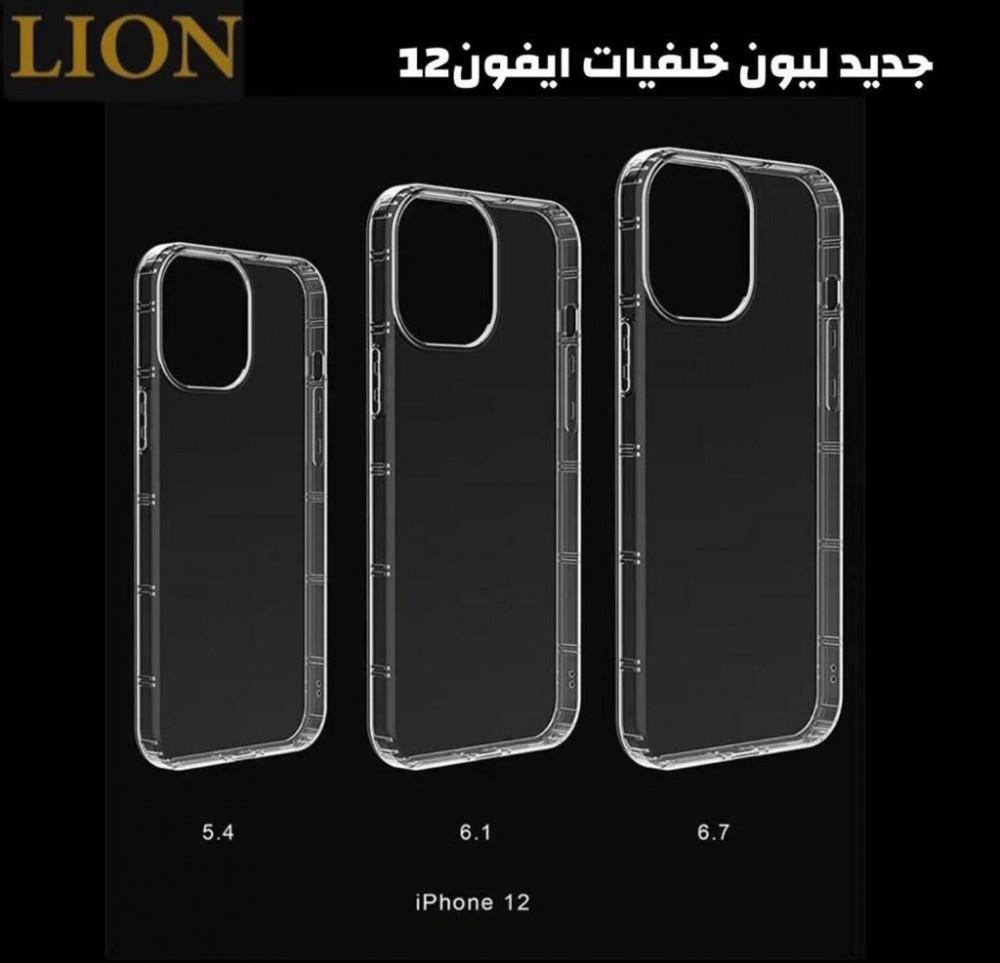 كفر LION سيلكون شفاف متوفر للايفونات