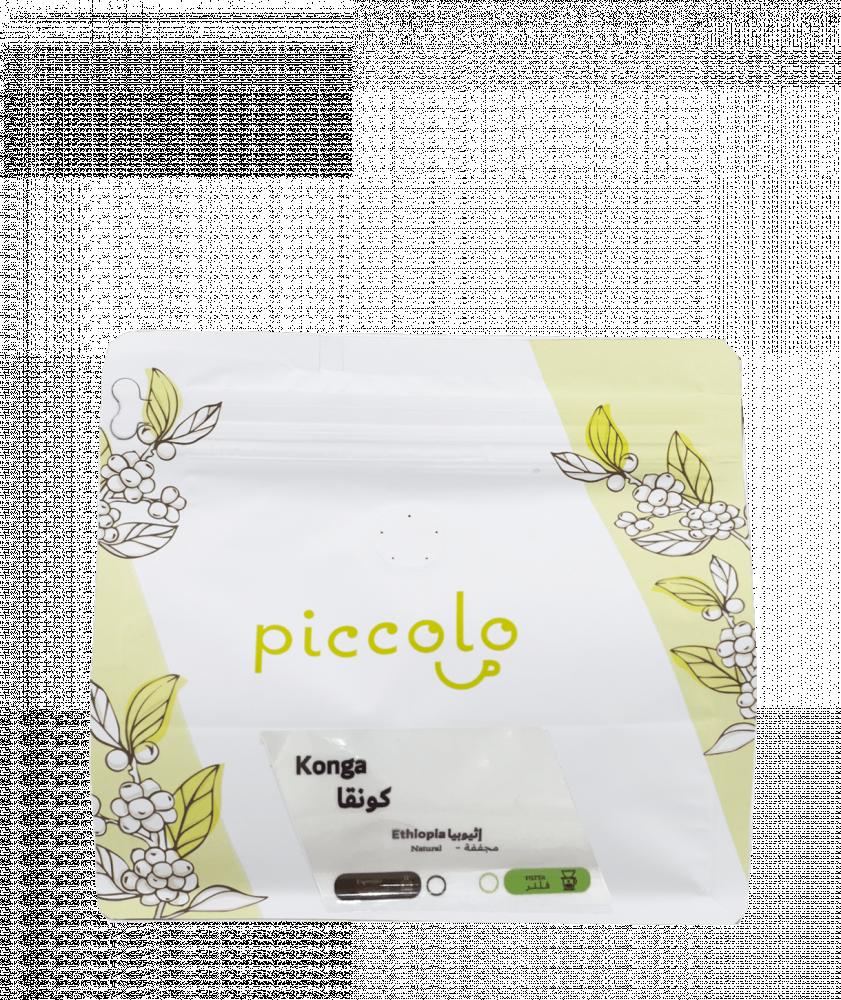 بياك-بيكولو-اثيوبيا-كونقا-قهوة-مختصة