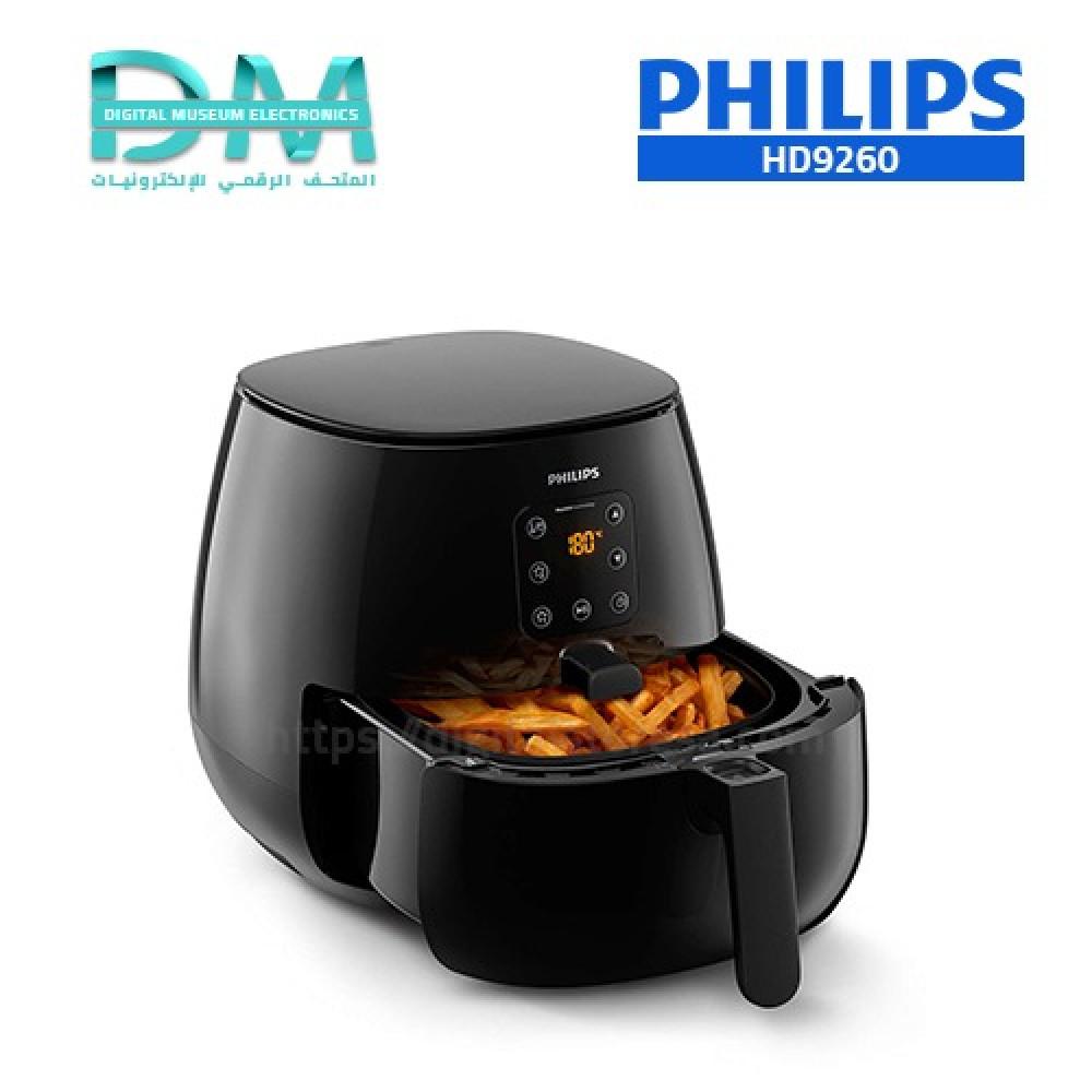 قلاية هوائية فيليبس Philips HD9260