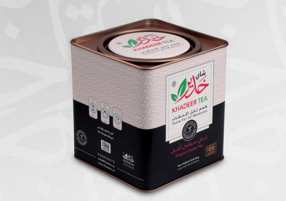شاي خدير ورق الكاملة علبة معدنية 250 جرام