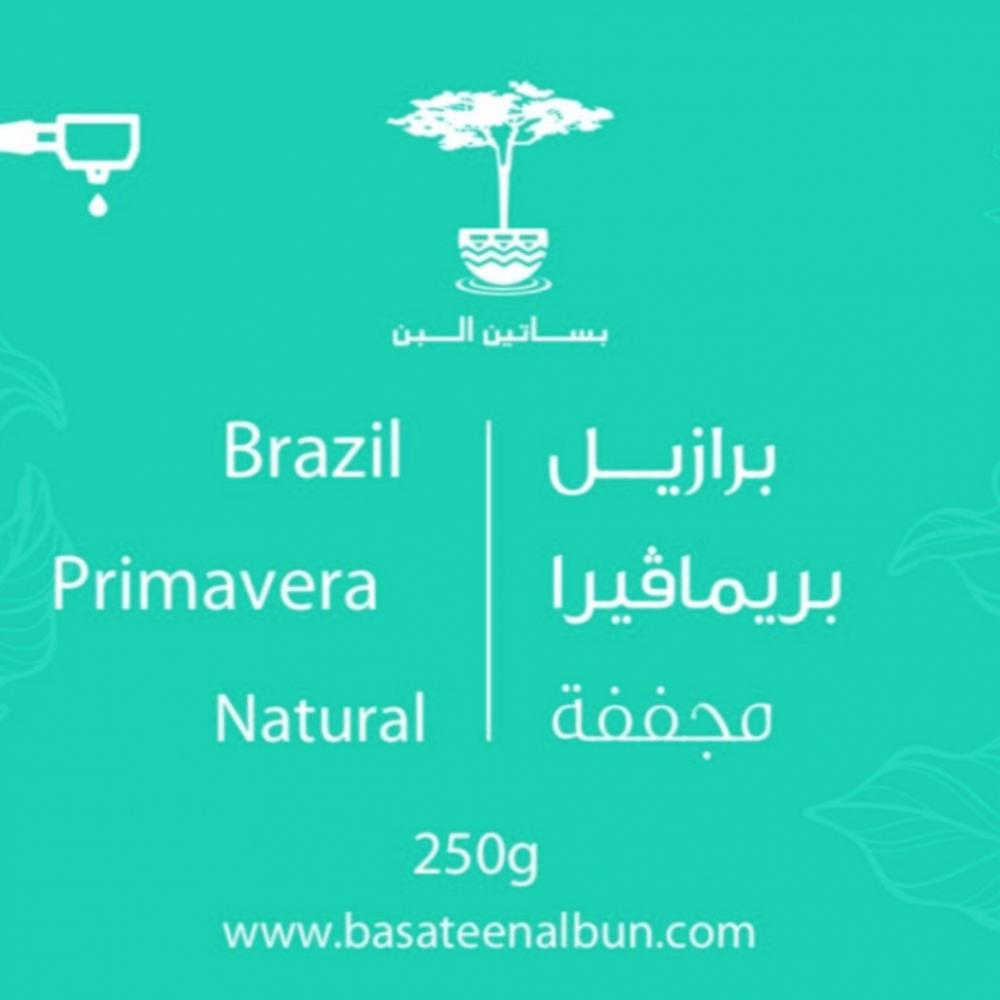 البرازيل بريمافيرا Brazil Primavera