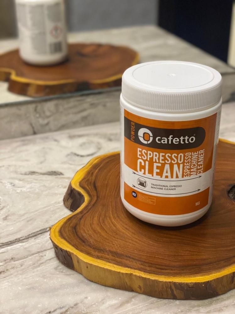 كافيتو منظف مكائن القهوه