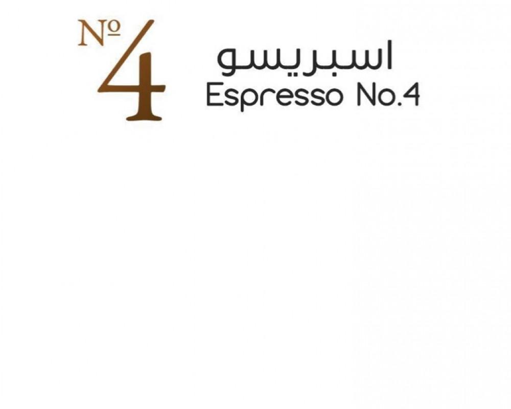 اسبريسو 4