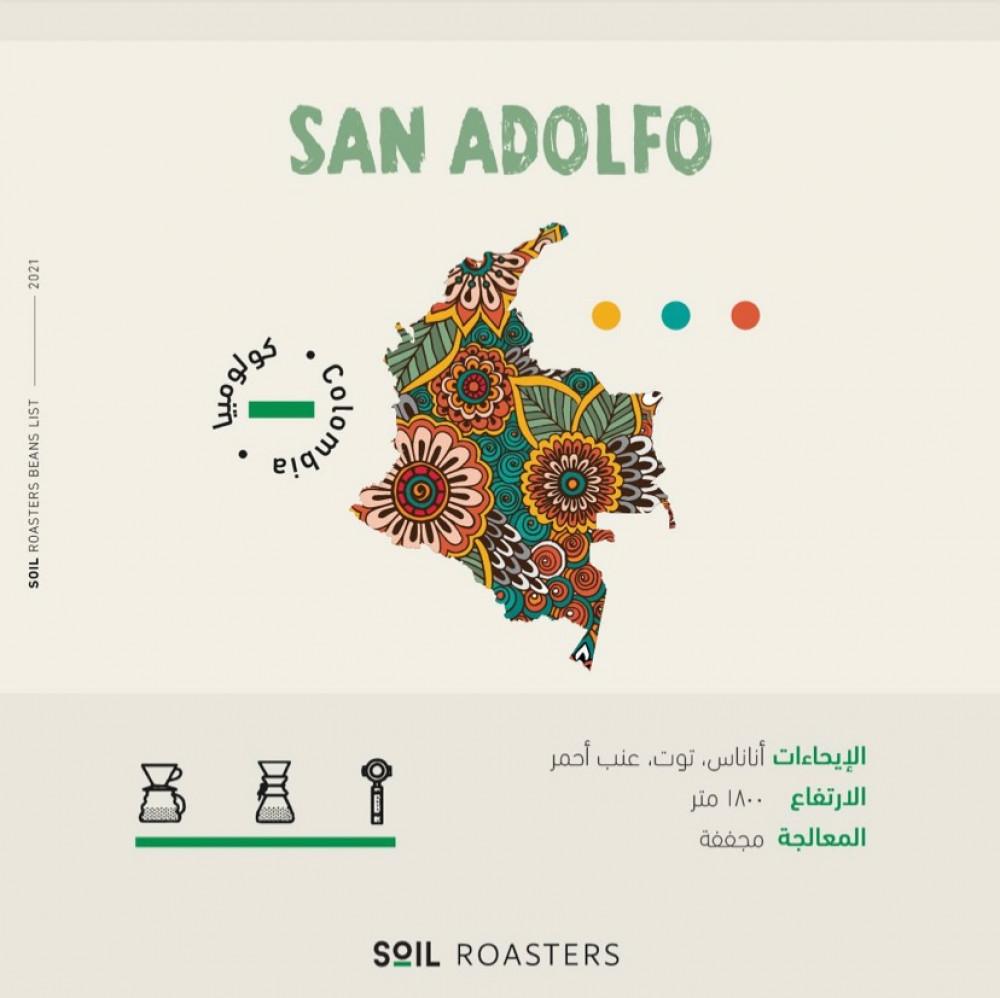 سان أدولفو San Adolfo