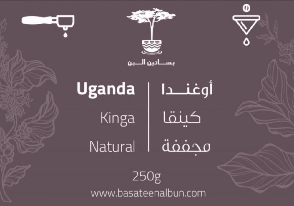 اوغندا كينقا