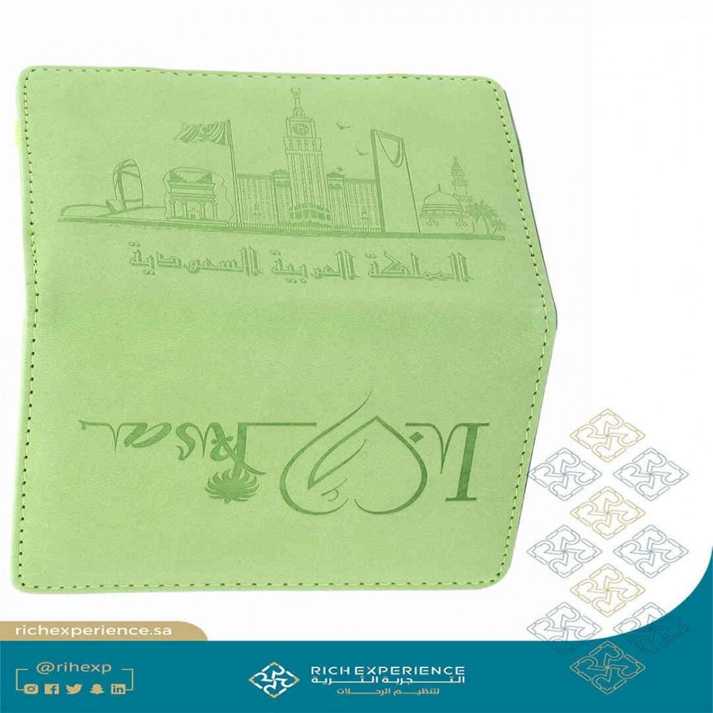غلاف جواز سفر معالم المملكة