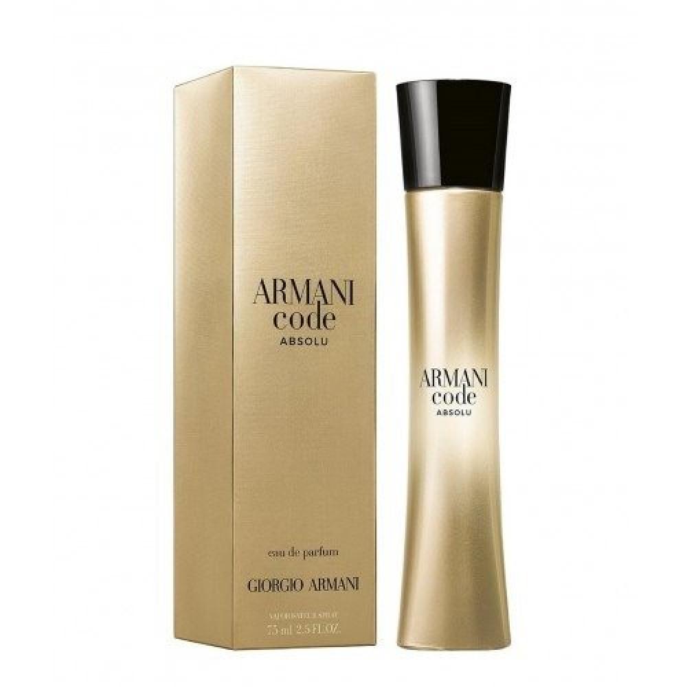Armani Code Absolu Eau de Parfum 75ml خبير العطور