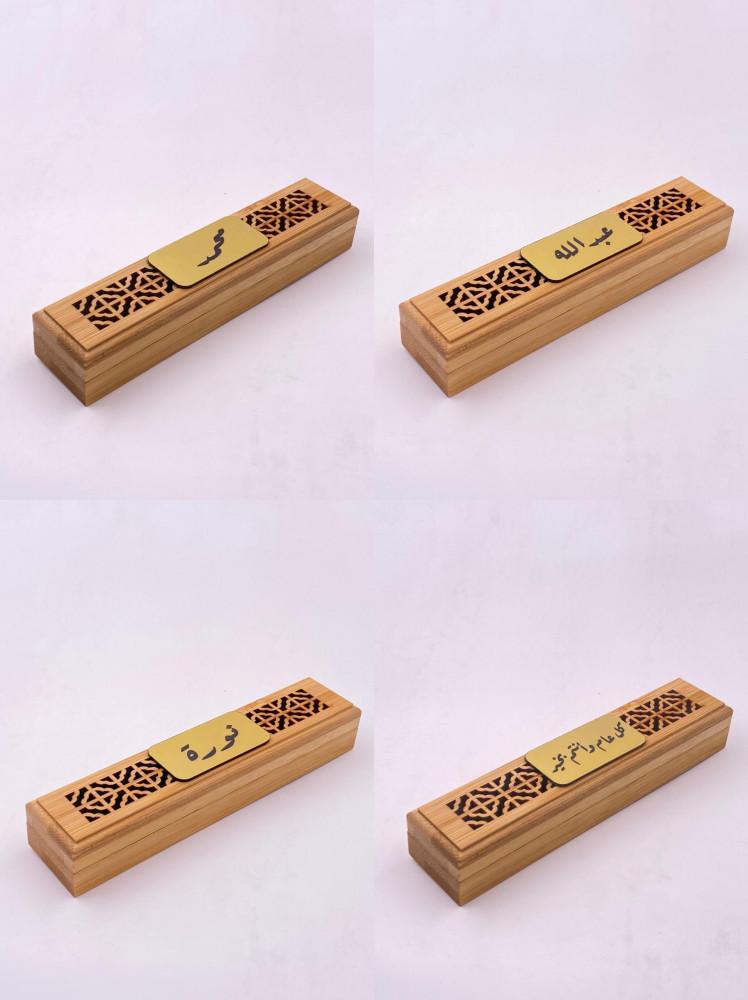 أعواد البخور مبخرة أعواد الخشب هدية عيد