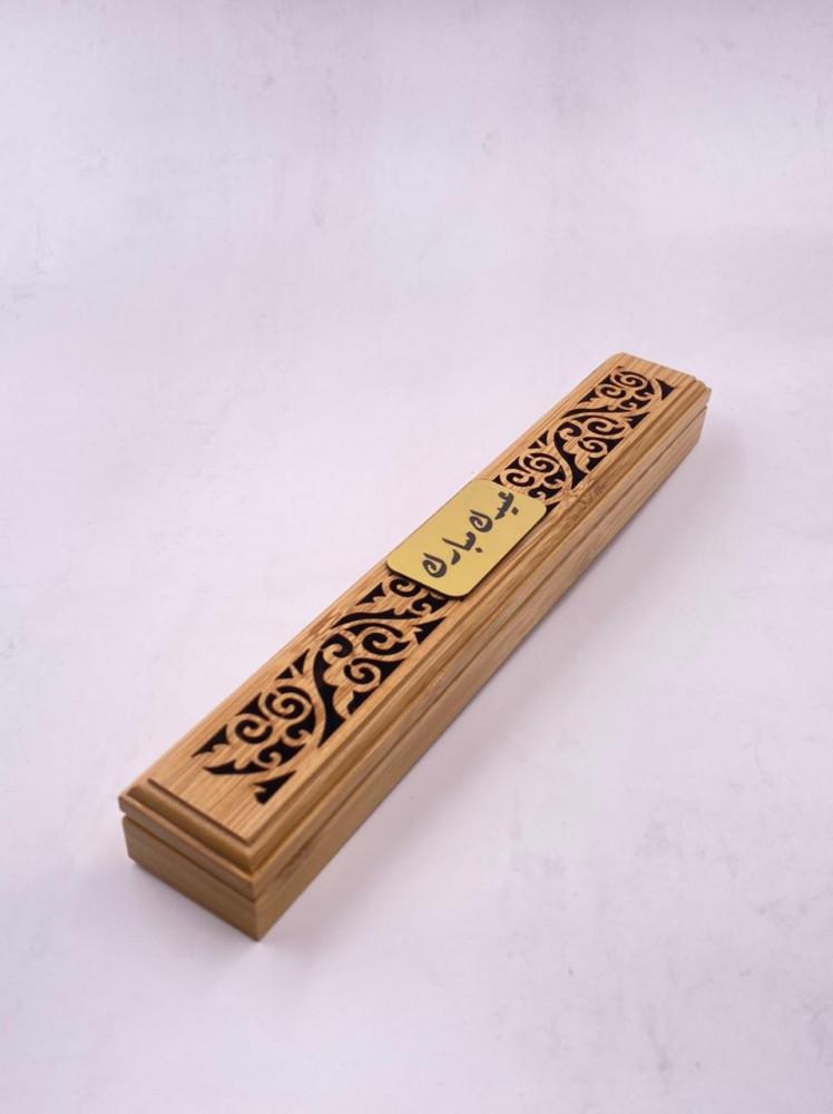 أعواد البخور مبخرة أعواد الخشب هدية العيد