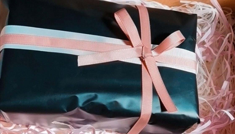 هدايا نسائية