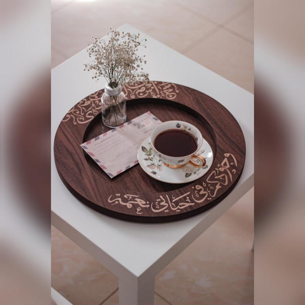 صينيه رمضانيه هدايا رمضان للكبار