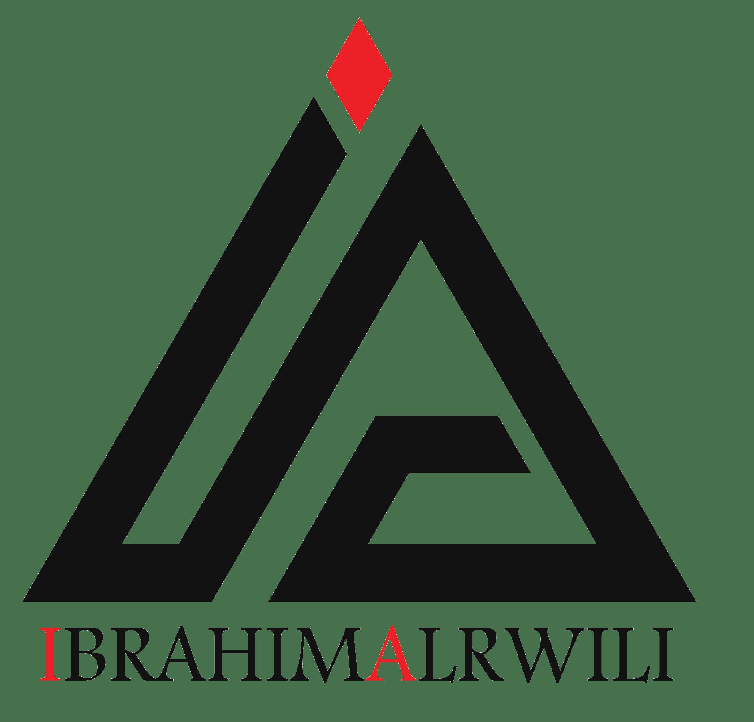 ابراهيم الرويلي