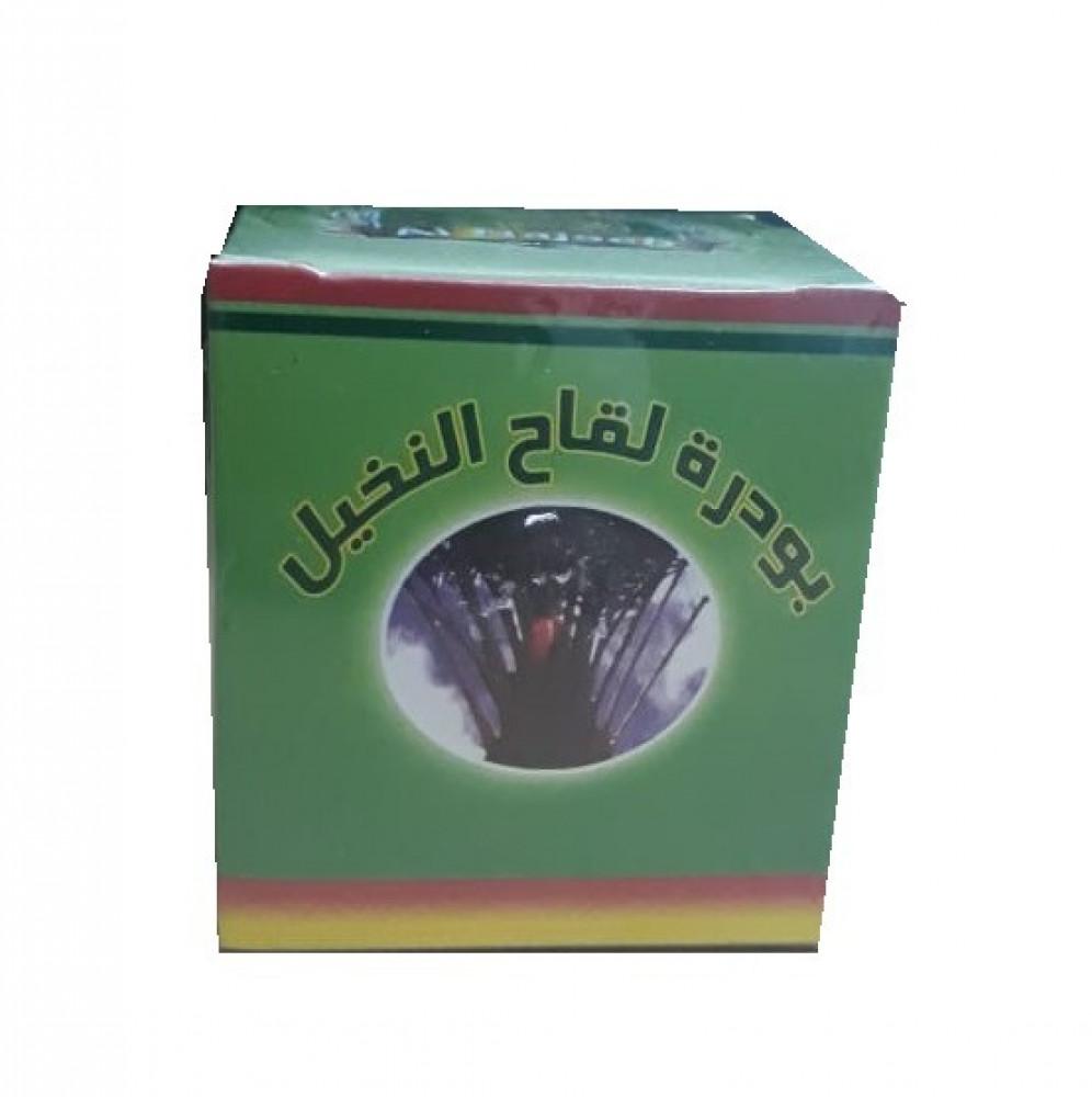 بودرة لقاح النخل 20 جرام 20g Palm Pollen Powde Hibat Al Sama
