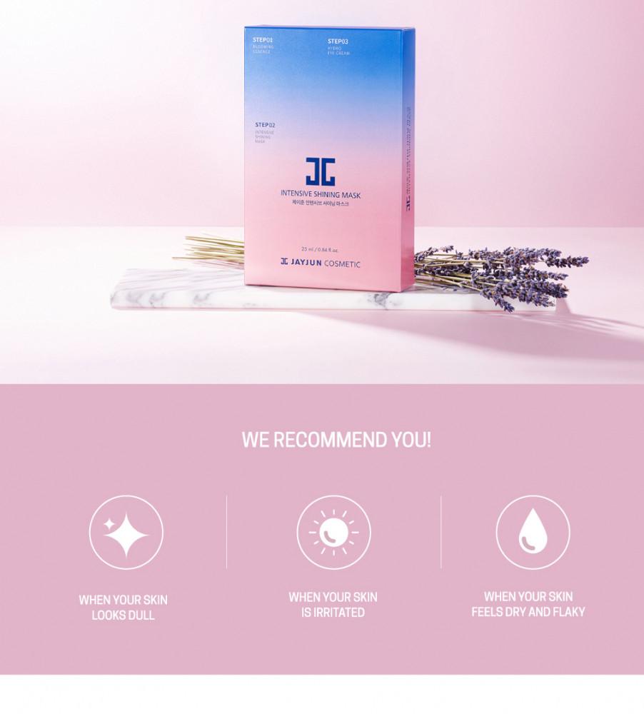 طريقة استخدام ماسك للوجه من جايجون جيجون منتجات كوريه JAYJUN