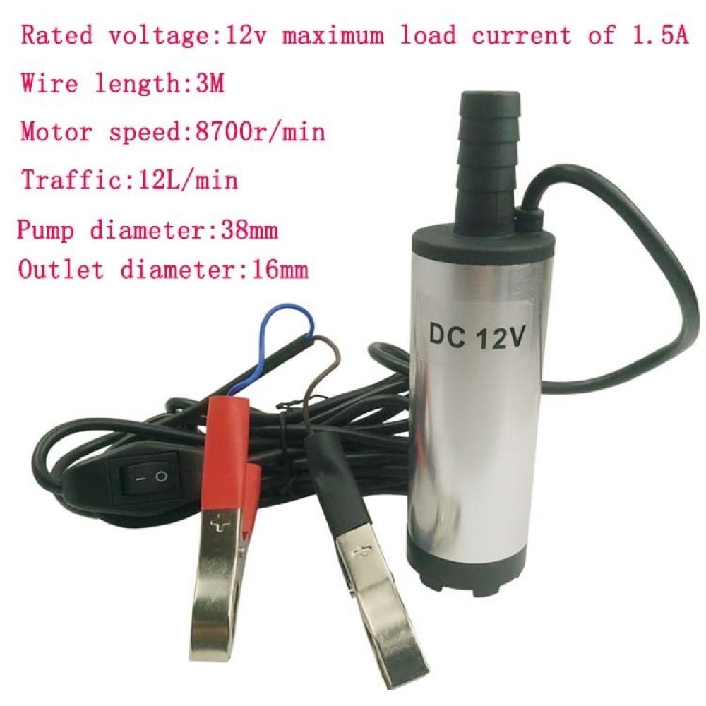 مضخة طرمبه لضخ وقود ديزل زيت مياه بجهد 12 فولت للسيارات والرحلات