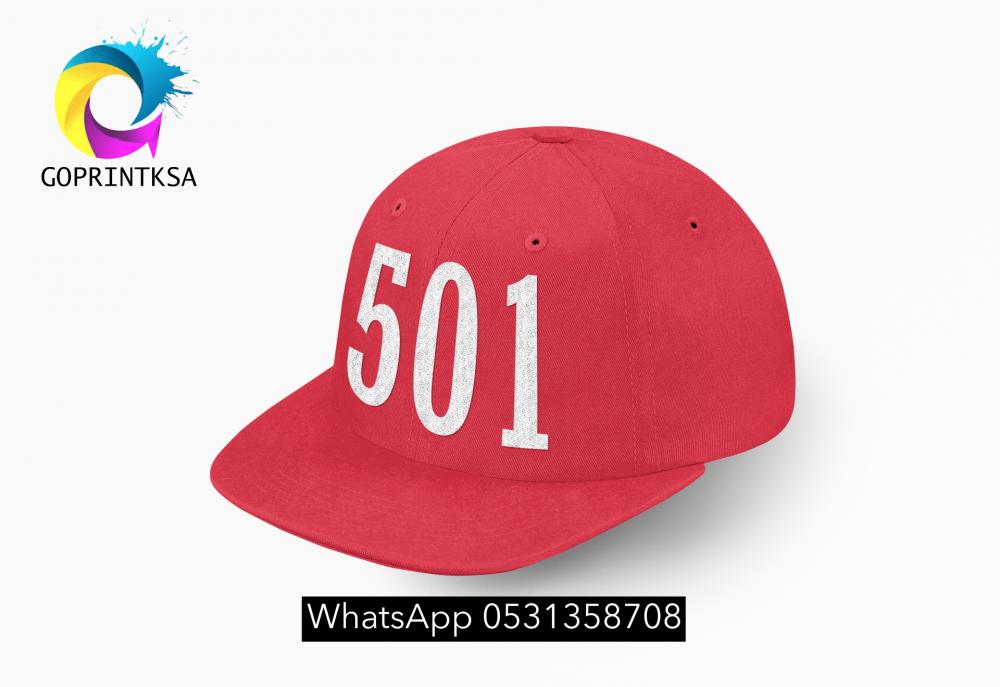 كاب 501 احمر