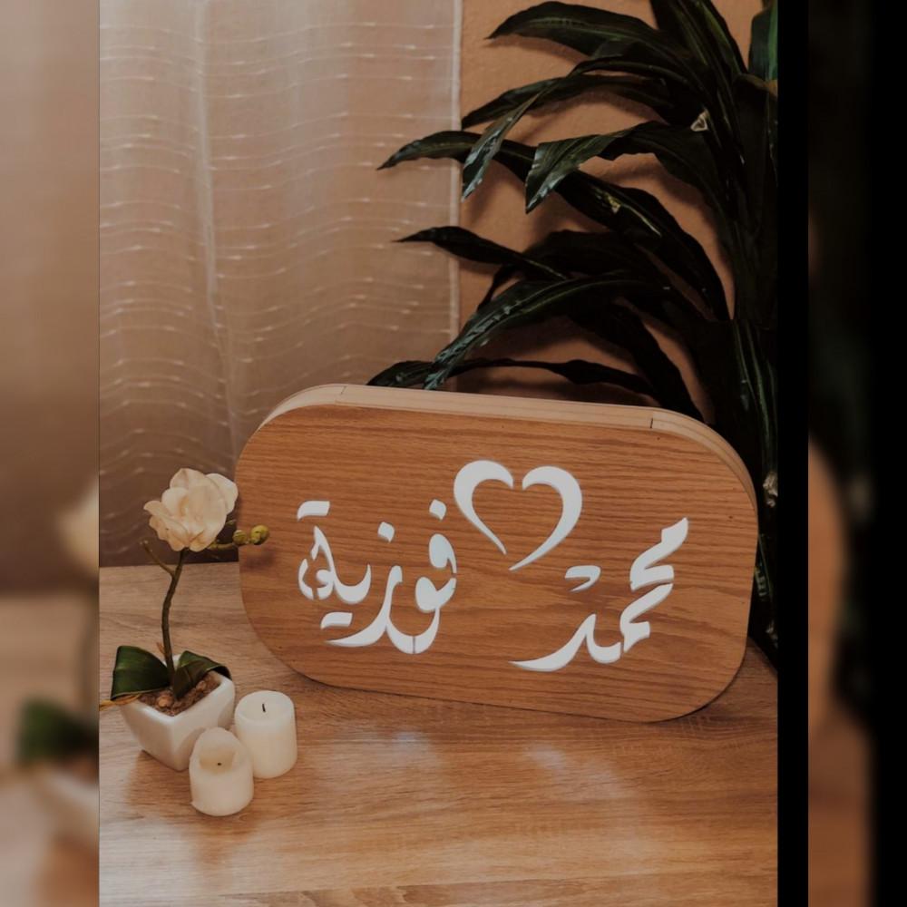هدايا الخطوبة للعريس
