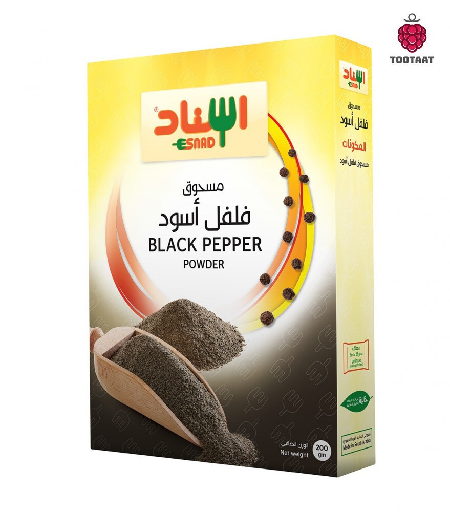 Black Pepper Powder 200g -مسحوق فلفل اسود Tootaat