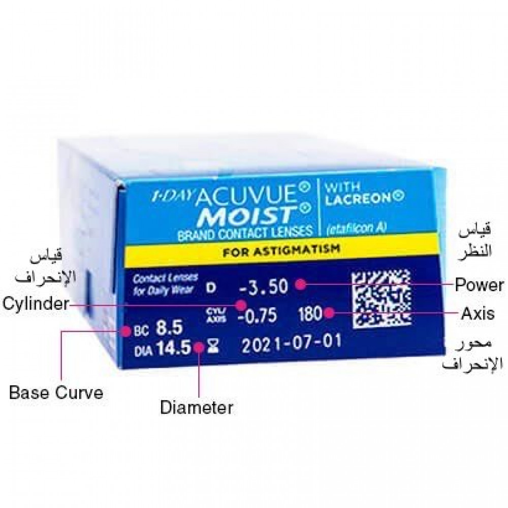 daily acuvue moist astigmatism contact lenses