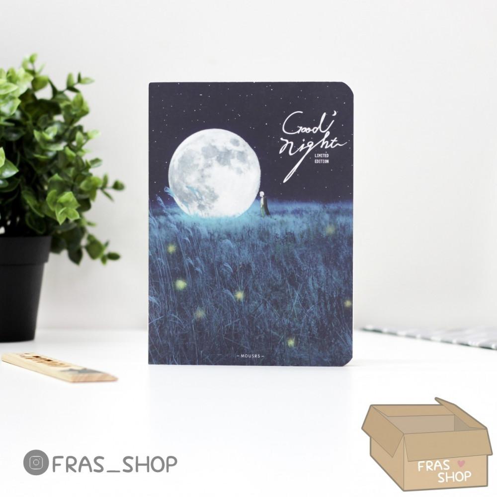 دفتر القمر الأزرق
