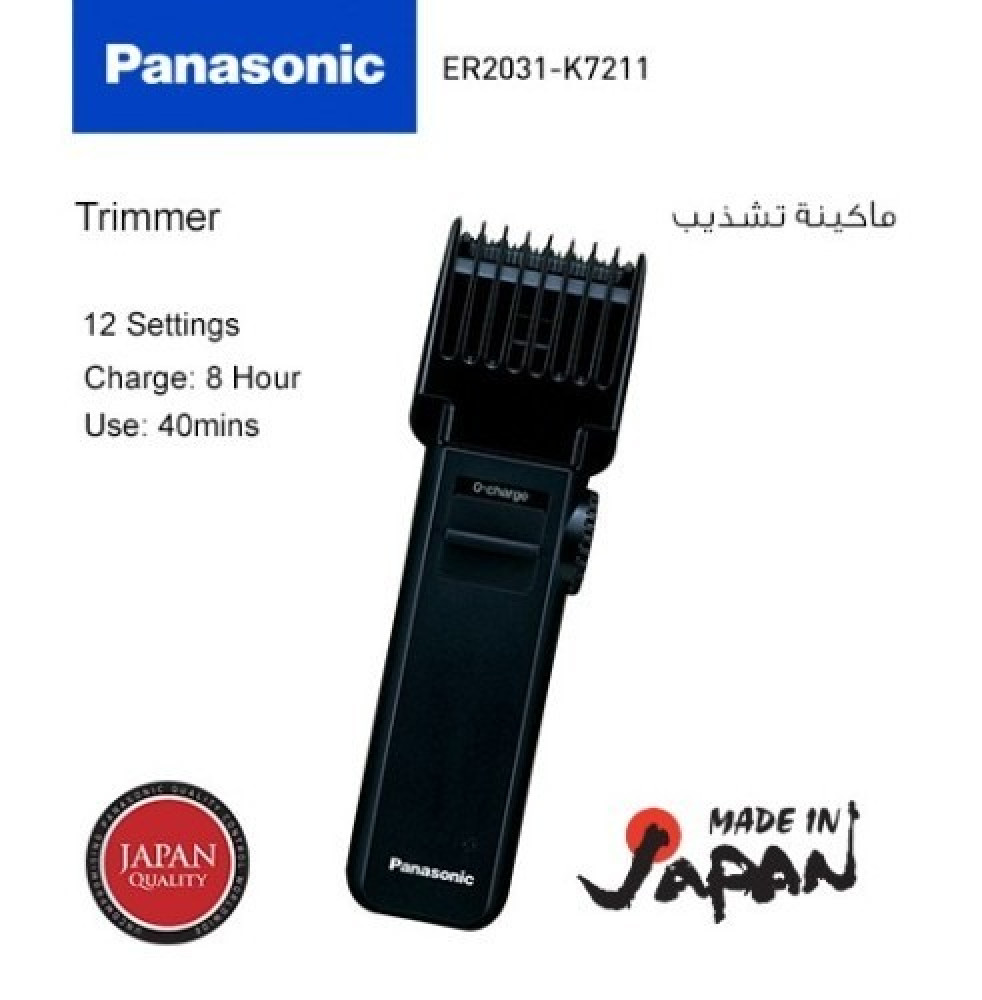 ماكينه حلاقه باناسونيك Panasonic Rechargeable Beard Body ER2031