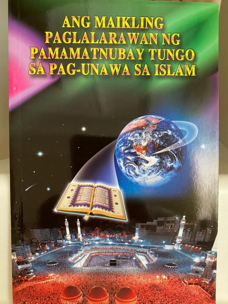 تعريف موجز لفهم الإسلام - فلبيني