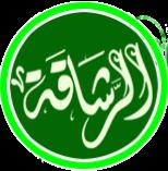 rjeem shop