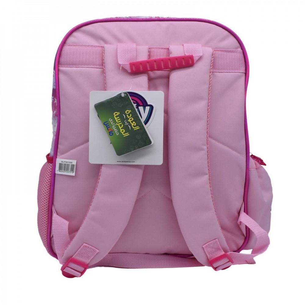 شنطة ظهر هولوغرام ماي ليتل بوني, My Little Pony, Backpack