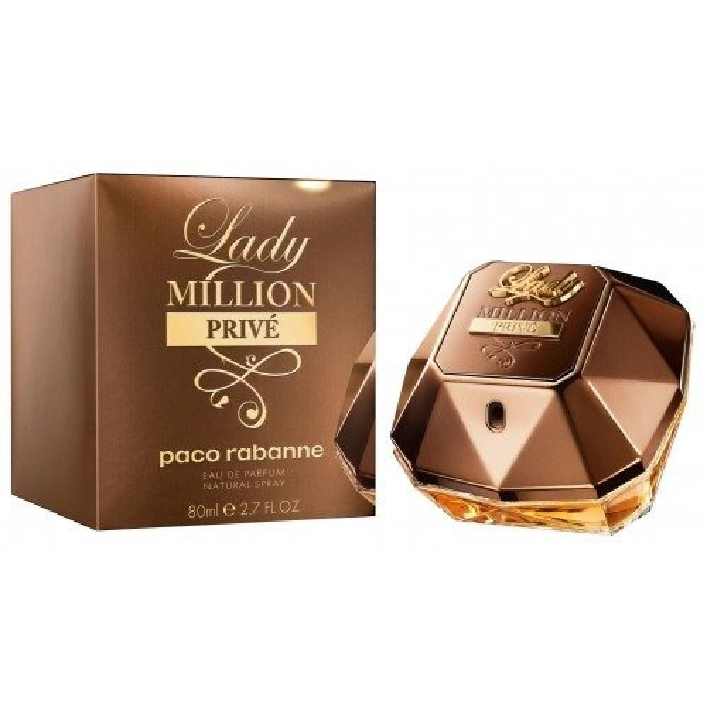 Paco Rabanne Lady Million Prive Eau de Parfum 80ml خبير العطور