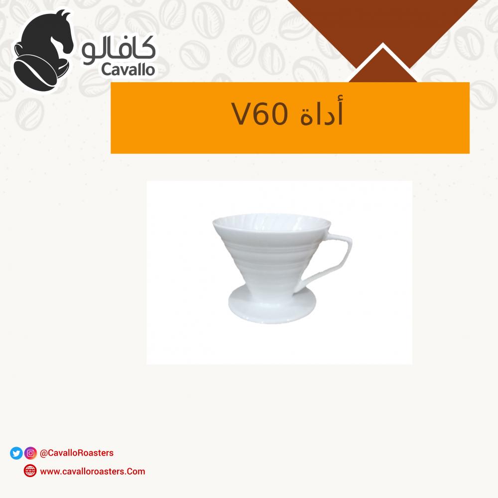 ادوات صنع القهوة