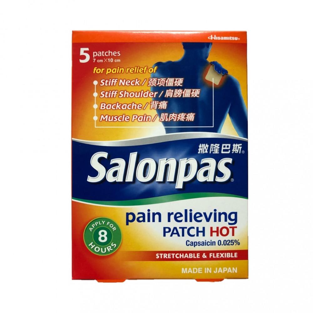 سالونباس هوت لصقة ظهر Salonpas Hot Stick Back Hibat Al Sama