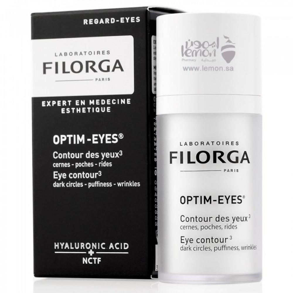 فيلورجا اوبتيم ايز علاج الهالات السوداء و الانتفاخ و تجاعيد حول العين