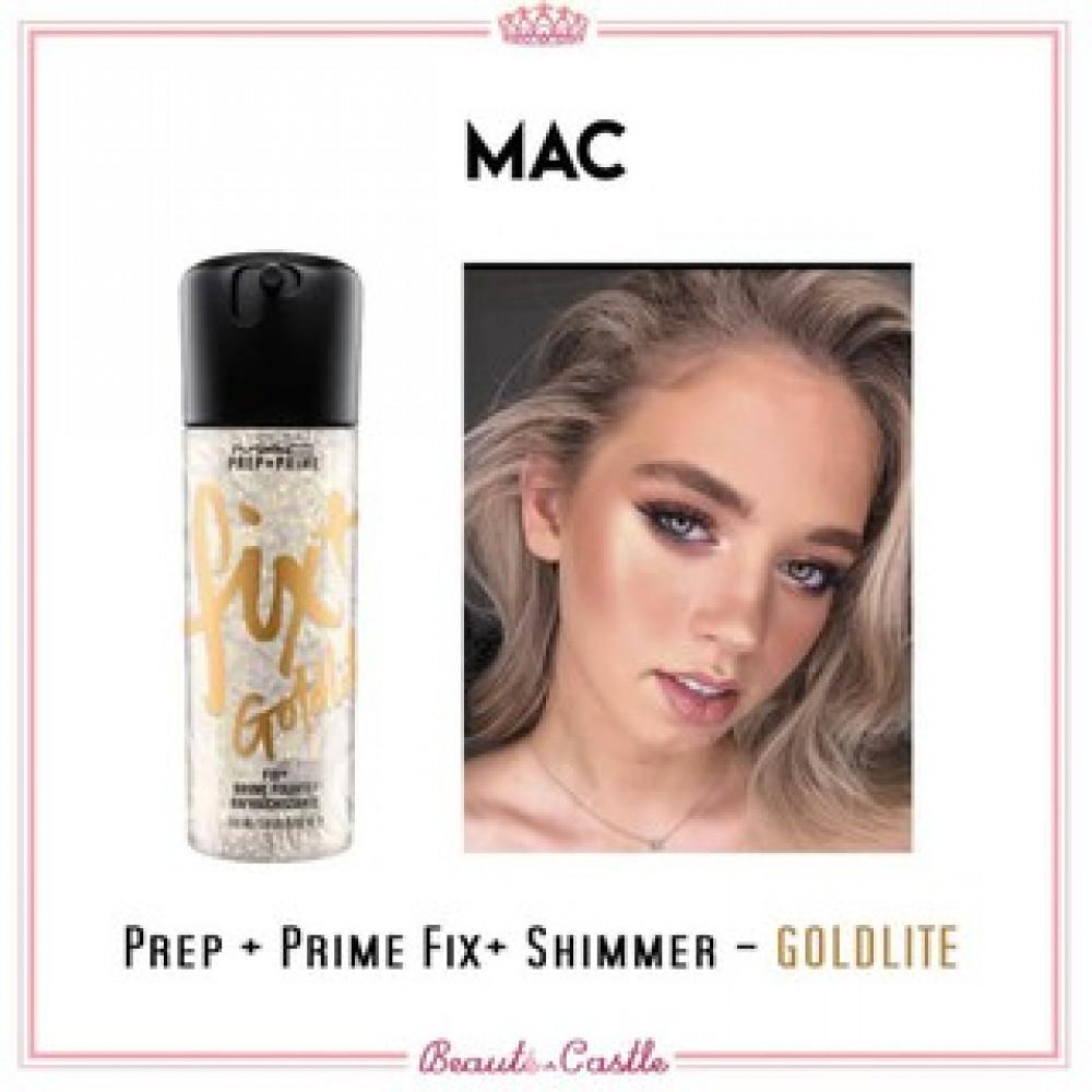 فكس بلس الذهبي من ماك MAC fix goldlite