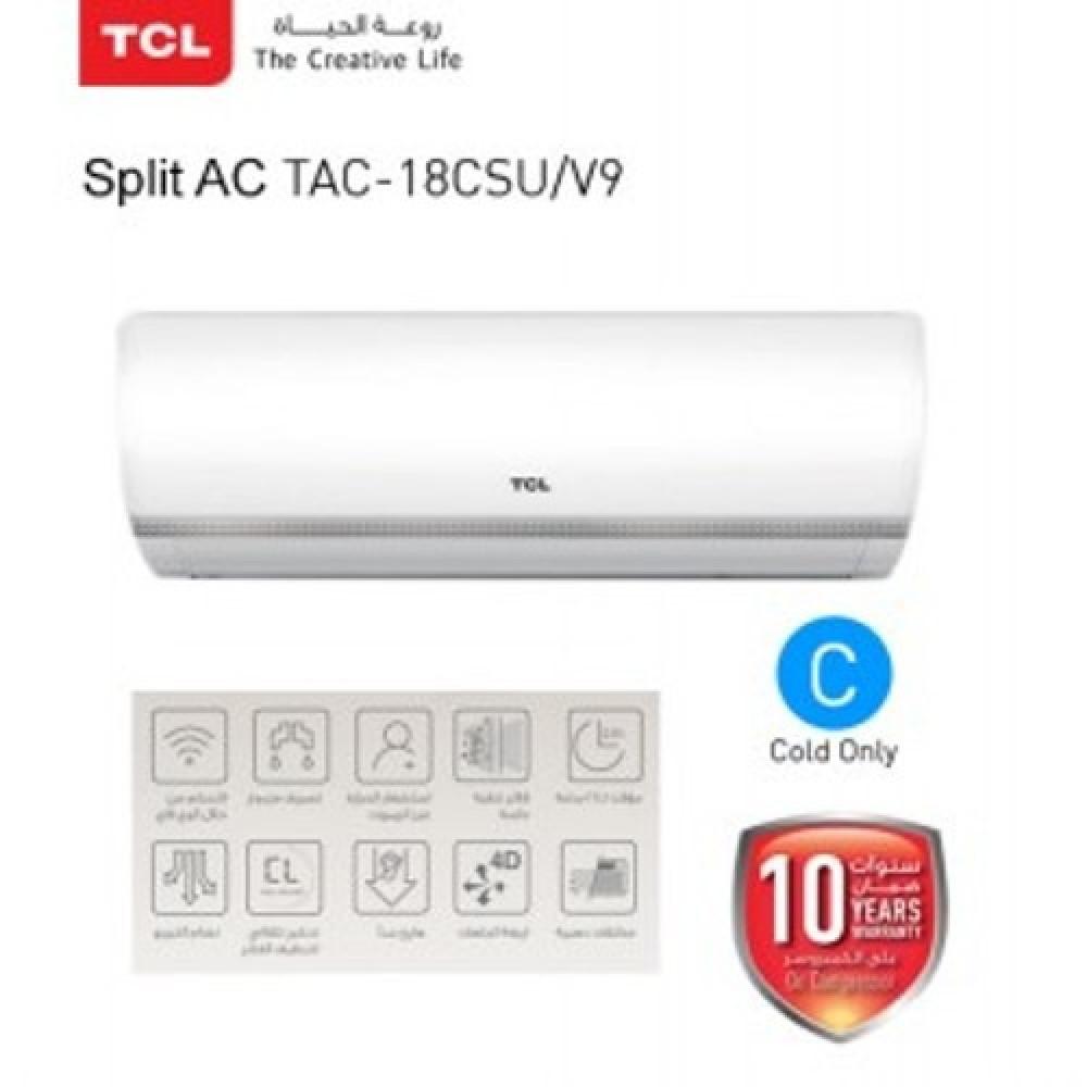 مكيف سبلت تي سي ال 18400 وحده مع فلاتر TCL Split AC TAC-18CSU V9