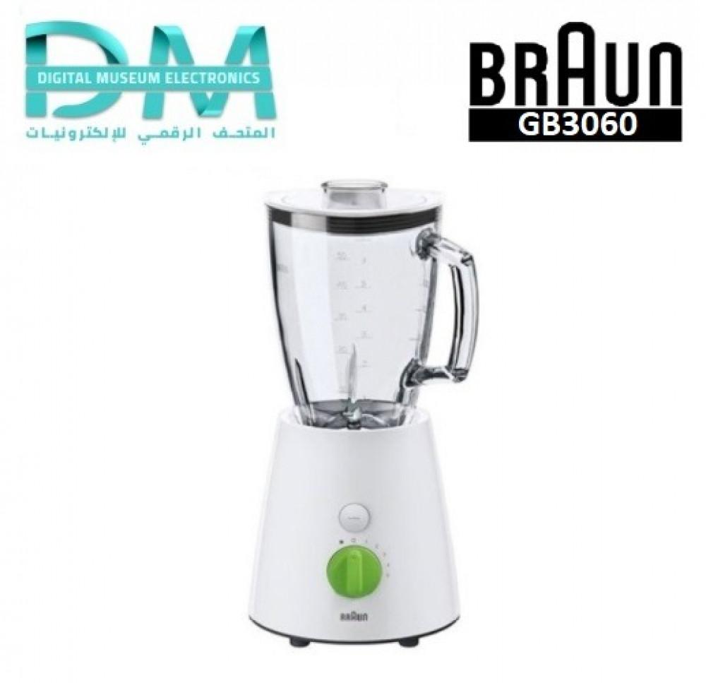 خلاط براون جك زجاج Braun GB3060