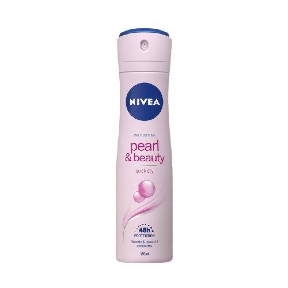 Nivea Pearl Beauty Anti Perspirant Spray 150ml خبير العطور