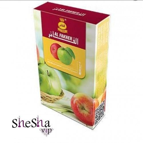 معسل تفاحتين فاخر اماراتي