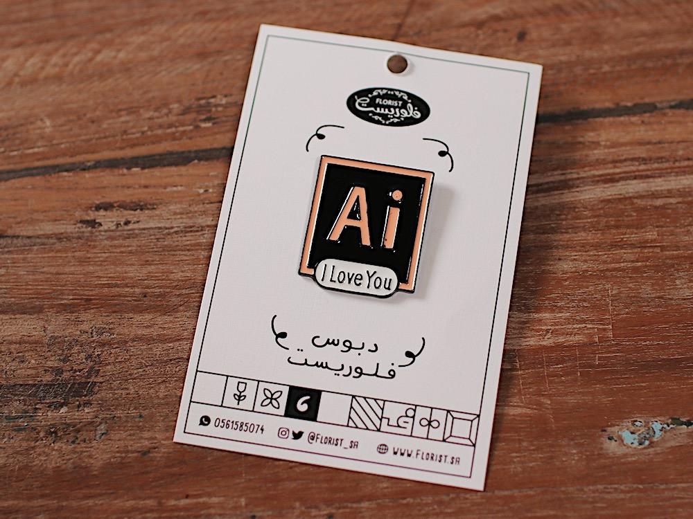 بروش الإلستريتور  مجموعة pins للمصممين