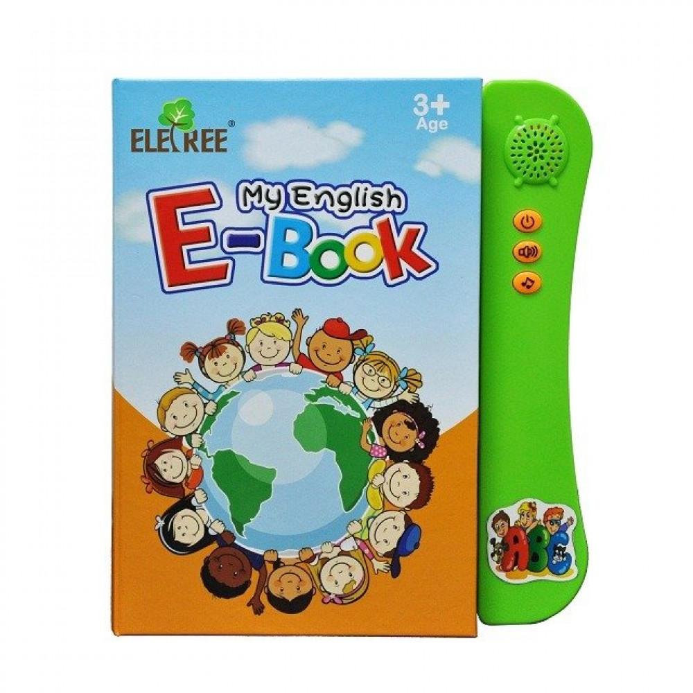 كتاب تعليم الانجليزي للاطفال my english ebook