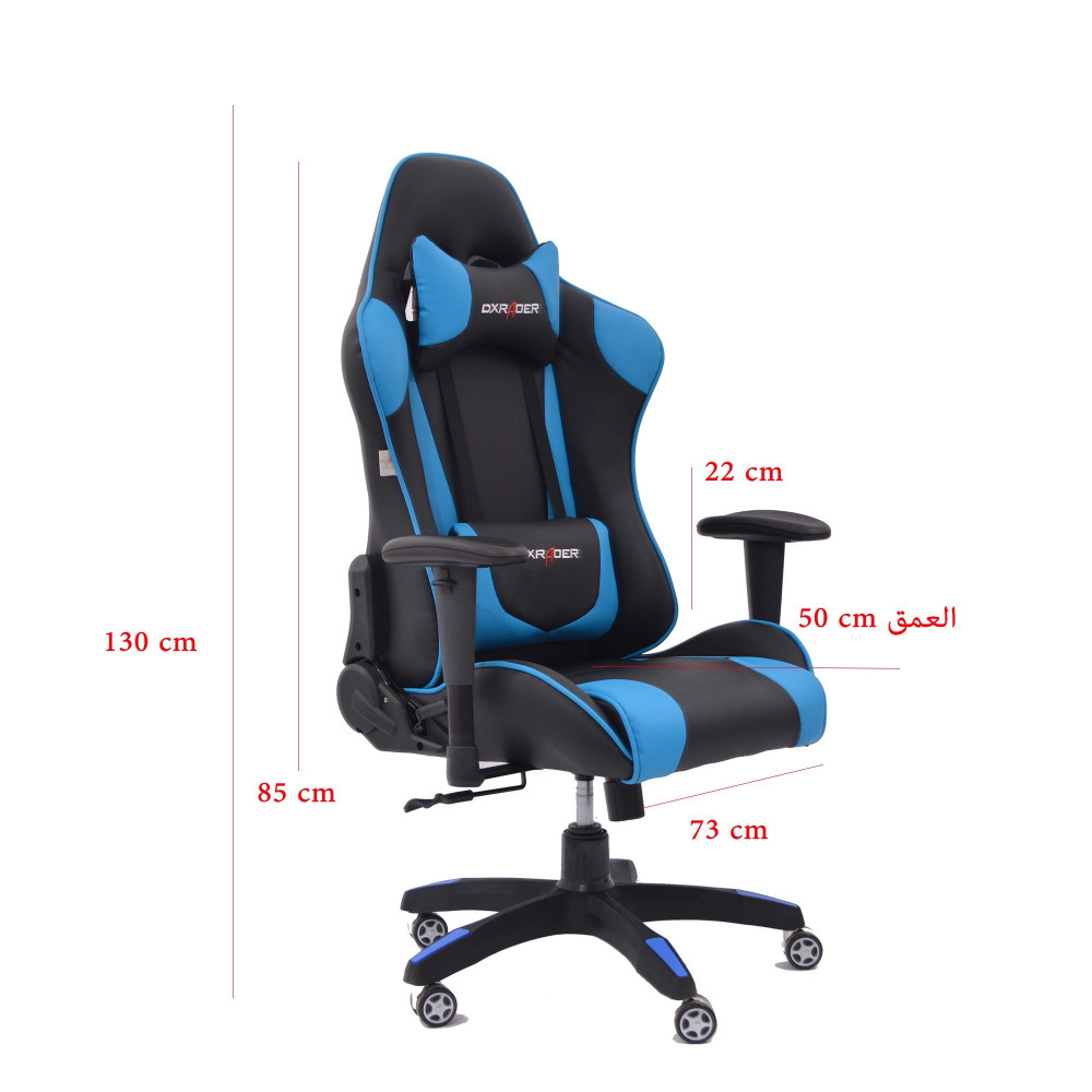 كرسي قيمز ازرقC-SD-1508-blue