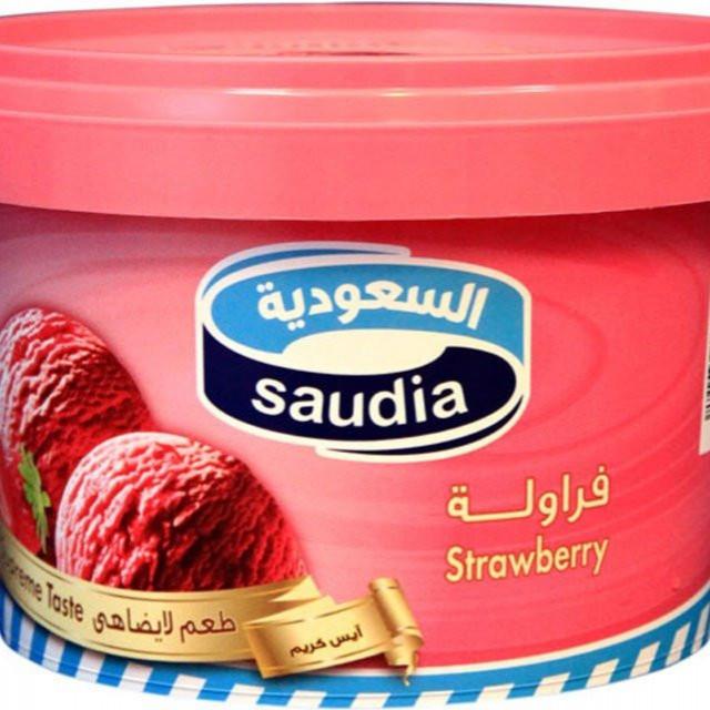 ايسكريم السعودية فراولة 500مل بقاله ملح