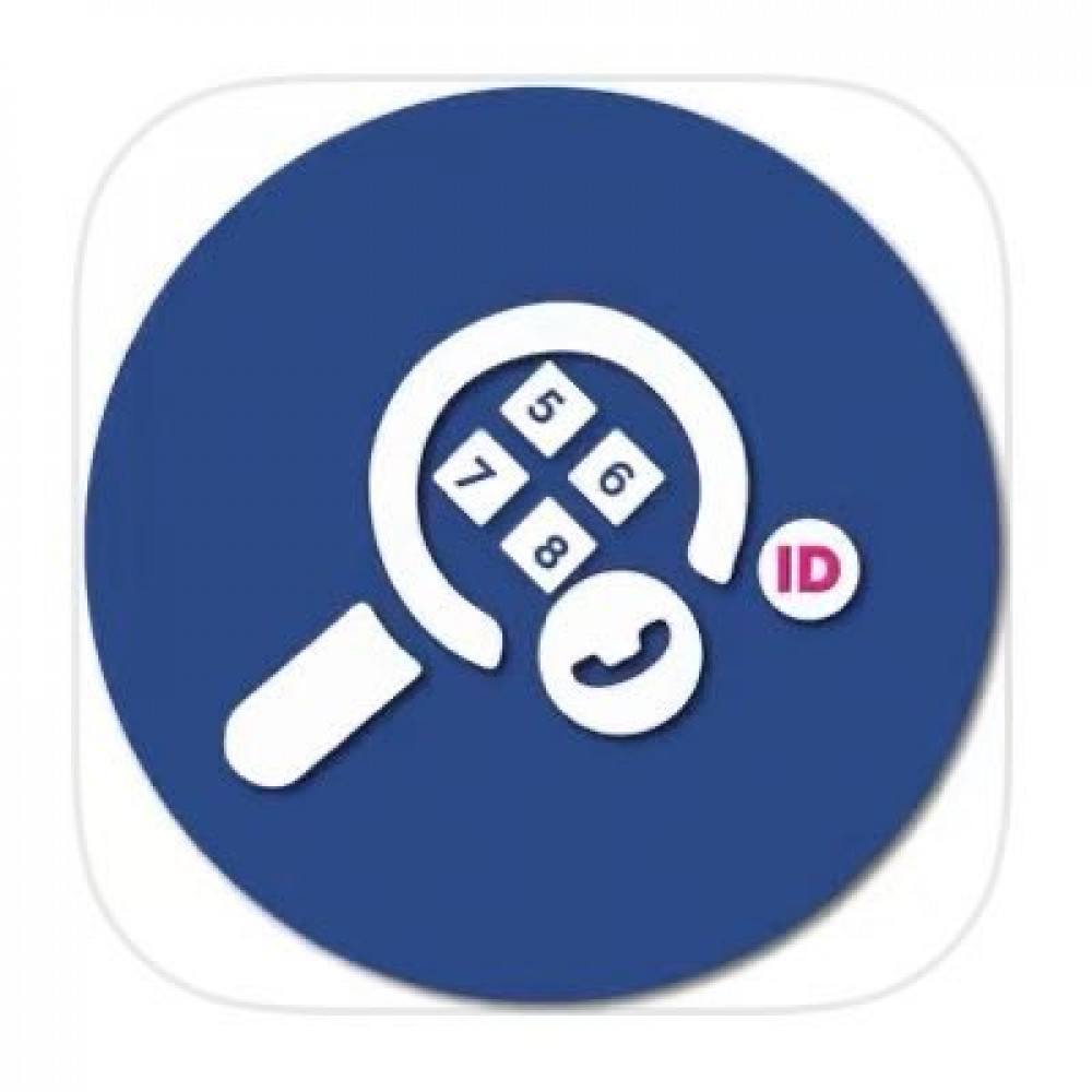 تعديل الاسم من تطبيق نمبربوك الخليج اضغط على الصورة لحذف رقمك