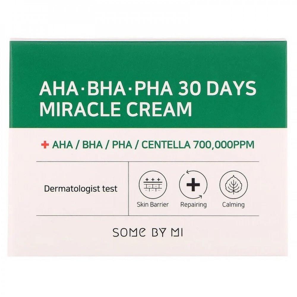 كريم معجزة 30 يوم AHA BHA PHA - جم - SOME BY MI