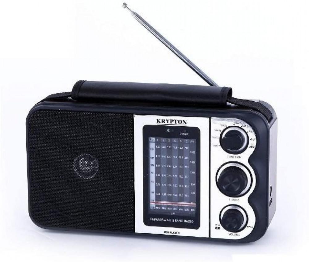 راديو كريبتون قابل للشحن Krypton KNR5096