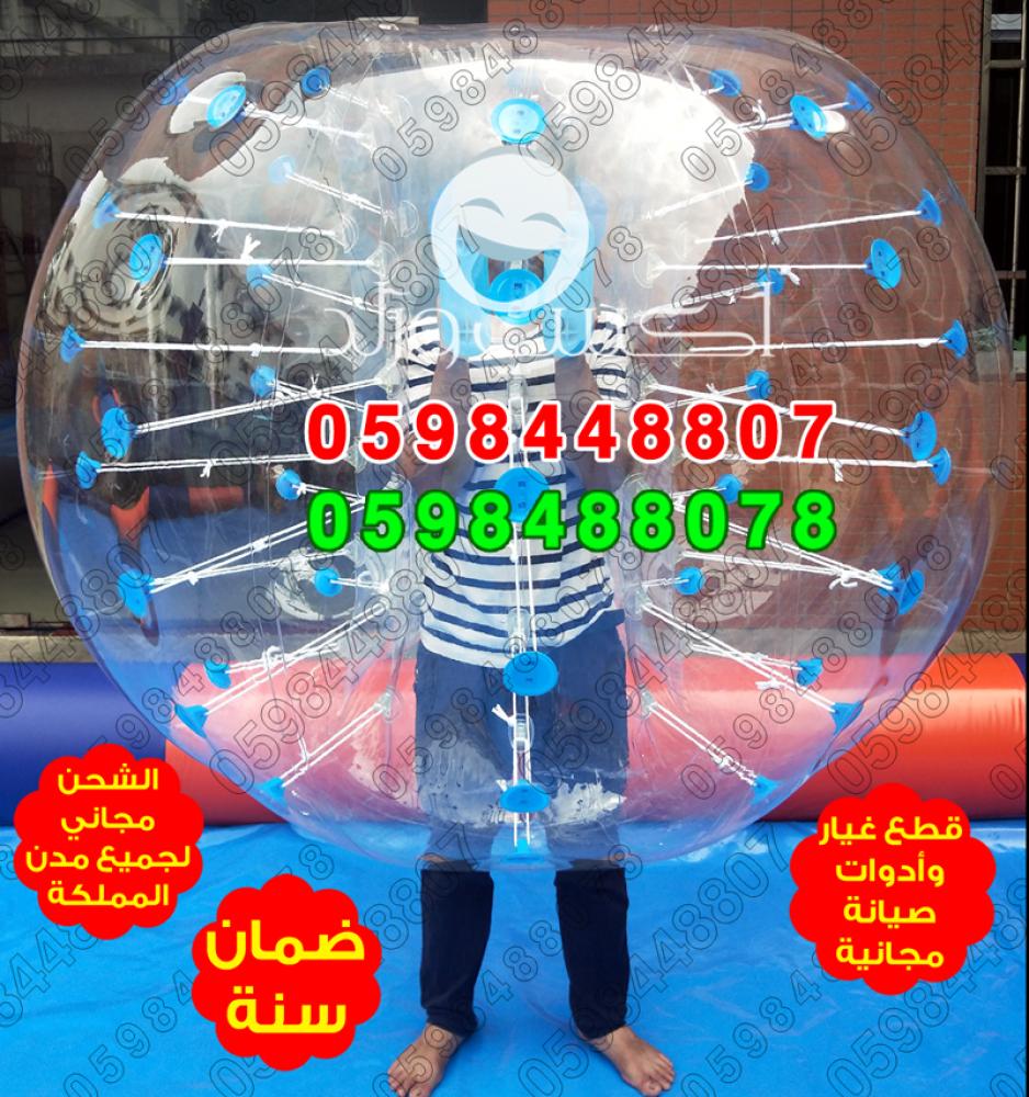 كور تصادم كرات كورات كرة كورة تصادم تدحرج فقاعة بمبر بولز ببل بول كرة