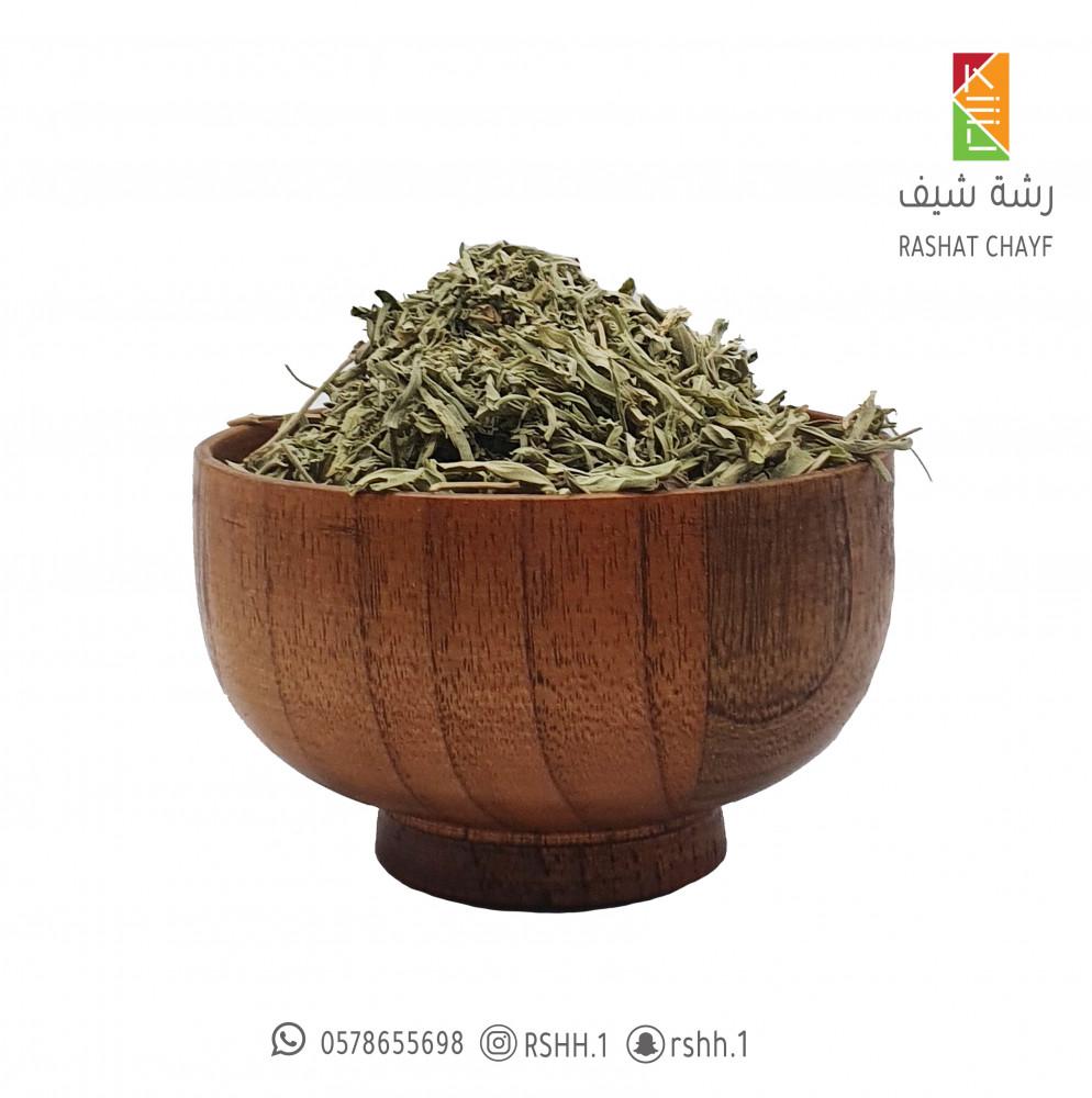 حبق حايل حبق شاي طبخ الحبق